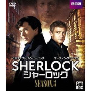 SHERLOCK/シャーロック シーズン3 DVD プチ・ボックス [DVD] starclub