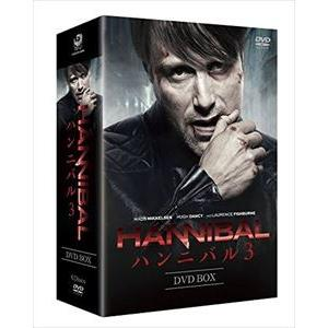 HANNIBAL/ハンニバル3 DVD-BOX [DVD]|starclub