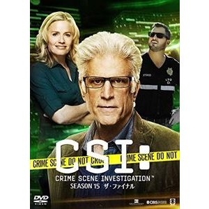 CSI:科学捜査班 シーズン15 ザ・ファイナル コンプリートDVD BOX-1 [DVD] starclub