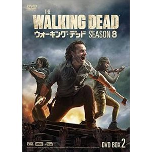 ウォーキング・デッド8 DVD-BOX2 [DVD] starclub