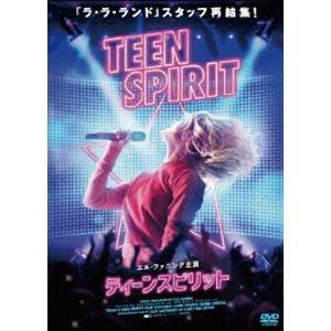 ティーンスピリット [DVD]|starclub