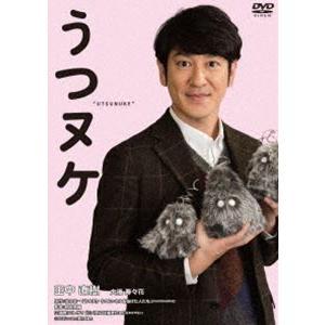 うつヌケ [DVD]|starclub