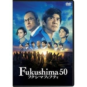 Fukushima 50 DVD通常版 [DVD]|starclub