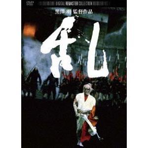乱 デジタル・リマスター版 [DVD] starclub