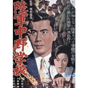 陸軍中野学校 [DVD]|starclub