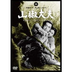 山椒大夫 [DVD]|starclub