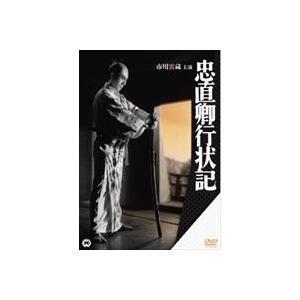 忠直卿行状記 [DVD]|starclub