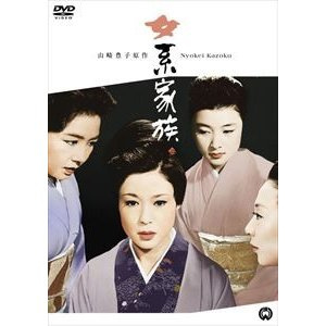女系家族 [DVD]|starclub
