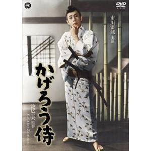 かげろう侍 [DVD]|starclub