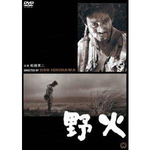 野火 [DVD] starclub