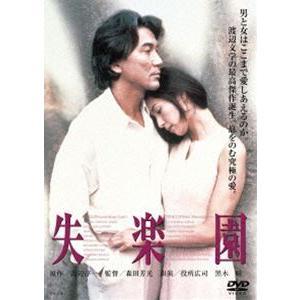 失楽園 [DVD] starclub