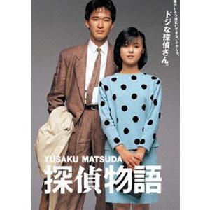 探偵物語 角川映画 THE BEST [DVD]|starclub