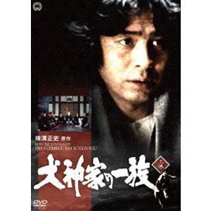 犬神家の一族 上巻 [DVD]|starclub