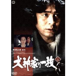 犬神家の一族 下巻 [DVD]|starclub