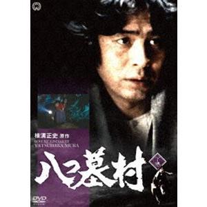 八つ墓村 下巻 [DVD]|starclub