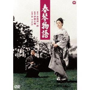 春琴物語 [DVD]|starclub