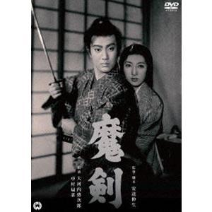 魔剣 [DVD]|starclub