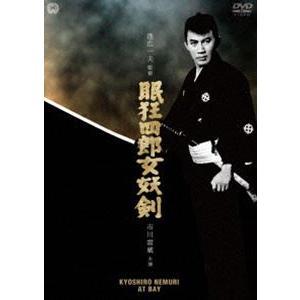 眠狂四郎女妖剣 [DVD] starclub
