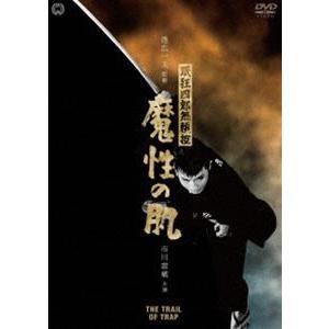 眠狂四郎無頼控 魔性の肌 [DVD] starclub