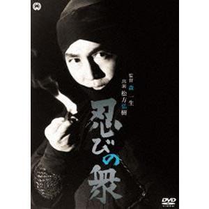忍びの衆 [DVD] starclub