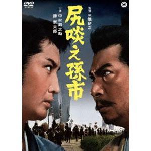 尻啖え孫市 [DVD] starclub