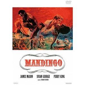 マンディンゴ [DVD]|starclub