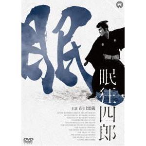 眠狂四郎 DVD-BOX 新価格版 [DVD] starclub