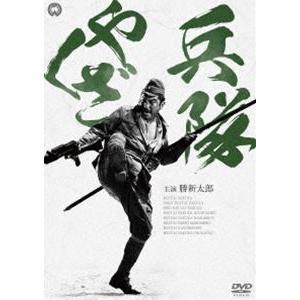兵隊やくざ DVD-BOX 新価格版 [DVD]|starclub