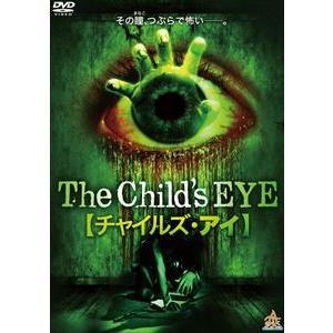 The child's EYE 【チャイルズ・アイ】(DVD...