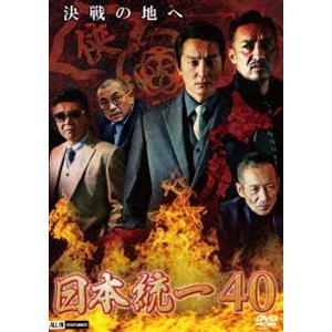 日本統一40 [DVD]|starclub