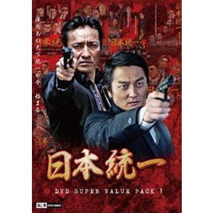 日本統一 DVD Super Value Pack 1 [DVD]|starclub