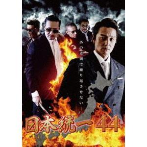 日本統一44 [DVD]|starclub