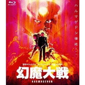 幻魔大戦 [Blu-ray]|starclub
