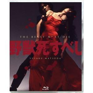 野獣死すべし 4K Scanning Blu-ray [Blu-ray] starclub