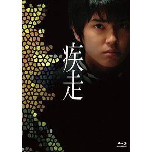 疾走 Blu-ray [Blu-ray]|starclub