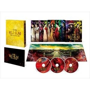 空海―KU-KAI―美しき王妃の謎 プレミアムBOX [Blu-ray] starclub