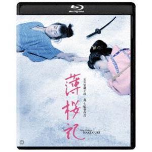 薄桜記 4K デジタル修復版 [Blu-ray]|starclub