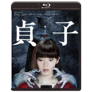 貞子 [Blu-ray]|starclub