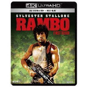 ランボー 4K Ultra HD Blu-ray(Ultra HD Blu-ray+Blu-ray) [Ultra HD Blu-ray]|starclub