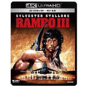 ランボー3/怒りのアフガン 4K Ultra HD Blu-ray(Ultra HD Blu-ray +Blu-ray) [Ultra HD Blu-ray]|starclub