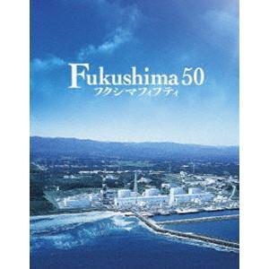 Fukushima 50 Blu-ray豪華版(特典DVD付) [Blu-ray]|starclub