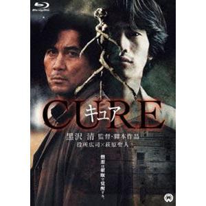 CURE 4Kデジタル修復版 Blu-ray [Blu-ray]|starclub