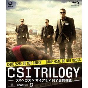 CSI: トリロジー -ラスベガス×マイアミ×NY合同捜査- [Blu-ray]|starclub