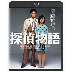探偵物語 角川映画 THE BEST [Blu-ray]|starclub