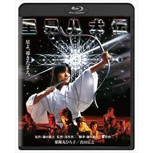 里見八犬伝 角川映画 THE BEST [Blu-ray]|starclub