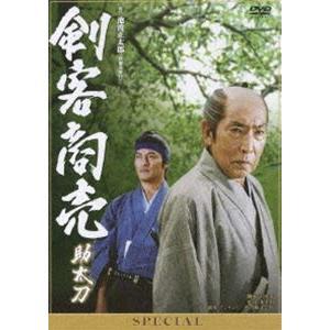 剣客商売スペシャル 助太刀 [DVD]|starclub
