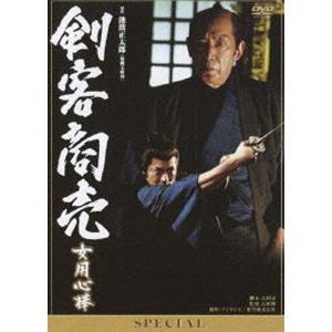 剣客商売スペシャル 女用心棒 [DVD]|starclub