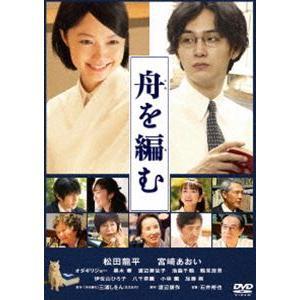 舟を編む [DVD] starclub