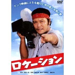 あの頃映画 松竹DVDコレクション ロケーション [DVD]|starclub