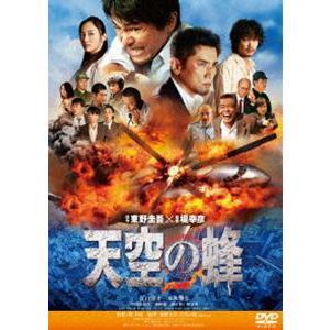 天空の蜂 [DVD]|starclub